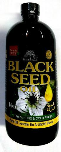 Essential Palace Black Seed Oil-MOVE HALAL