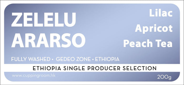 ETHIOPIA SINGLE PRODUCER SELECTION: ZELELU ARARSO 200g