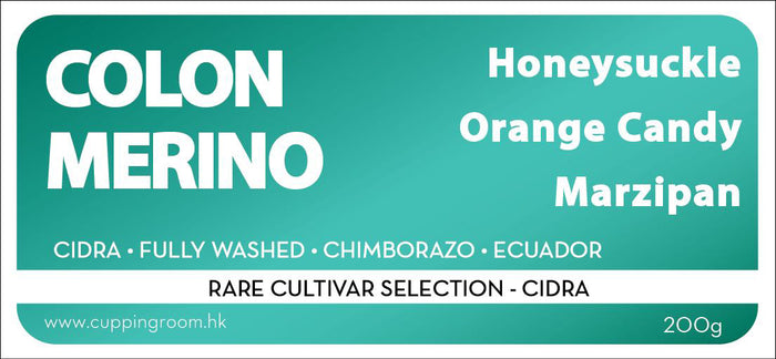 RARE CULTIVAR SELECTION: COLON MERINO 200g