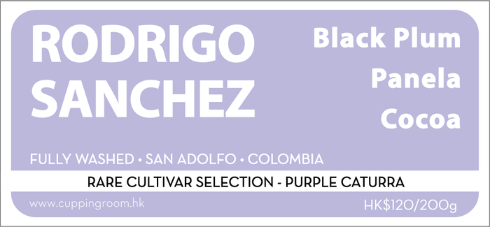 RARE CULTIVAR SELECTION: RODRIGO SANCHEZ (PURPLE CATURRA) 200g