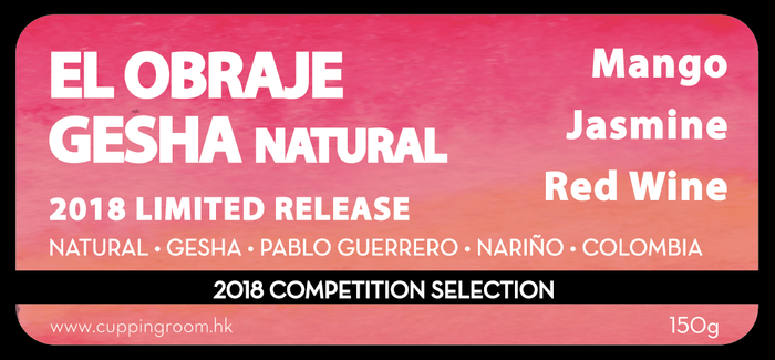 COMPETITION SELECTION: EL OBRAJE GESHA NATURAL 150g