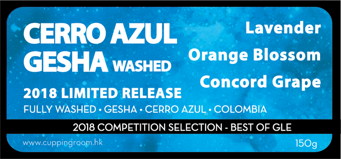 COMPETITION SELECTION: BEST OF GLE 2018 CERRO AZUL GESHA WASHED AAA 150g