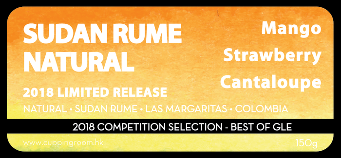 COMPETITION SELECTION: BEST OF GLE 2018 SUDAN RUME NATURAL 150g
