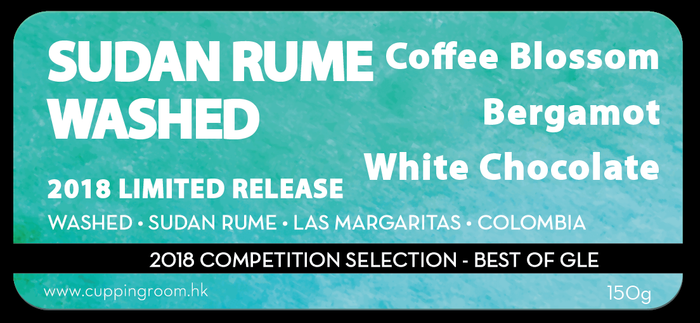 COMPETITION SELECTION: BEST OF GLE 2018 SUDAN RUME WASHED 150g