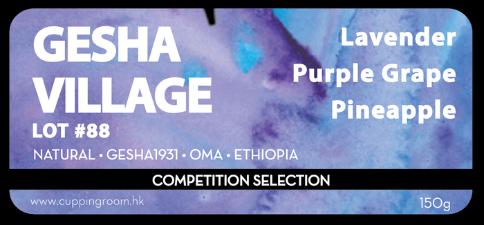 COMPETITION SELECTION: GESHA VILLAGE 2018 LOT #88 150g