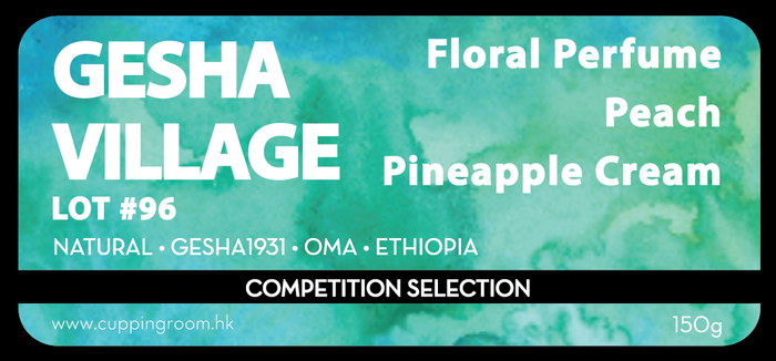COMPETITION SELECTION: GESHA VILLAGE 2018 LOT #96 150g