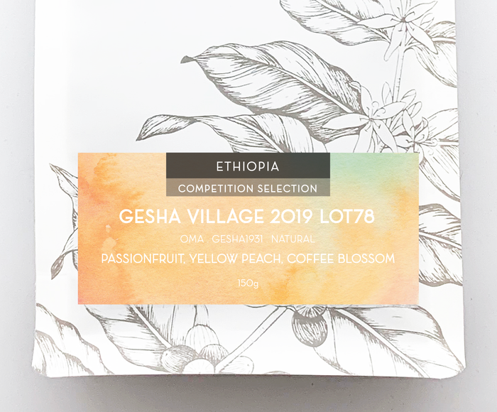 COMPETITION SELECTION: GESHA VILLAGE 2019 LOT #78 150g