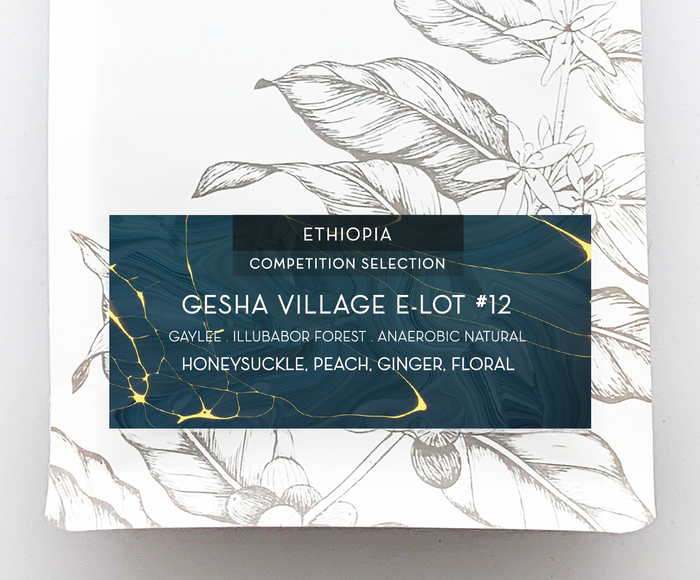 GESHA VILLAGE EXPERIMENTAL LOT #12 <BR>ETHIOPIA