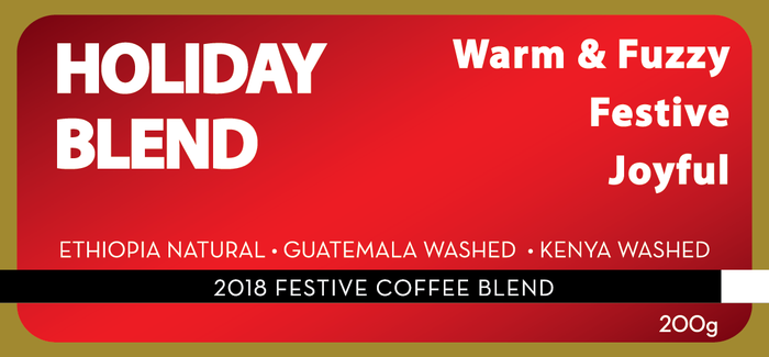 HOLIDAY BLEND 200g