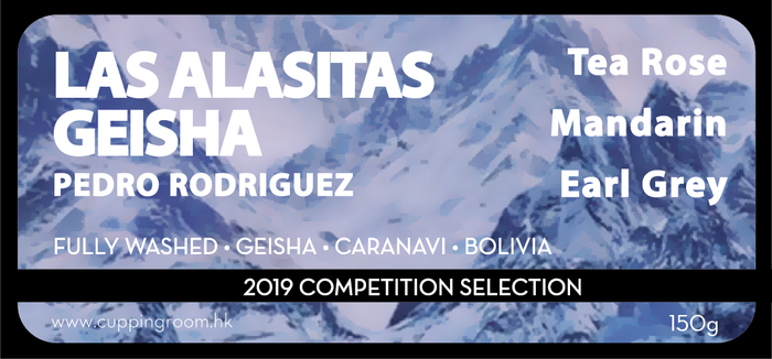 COMPETITION SELECTION: LAS ALASITAS GESHA 150g