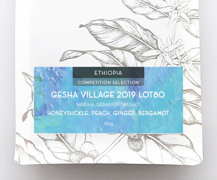 COMPETITION SELECTION: GESHA VILLAGE 2019 LOT #80 150g