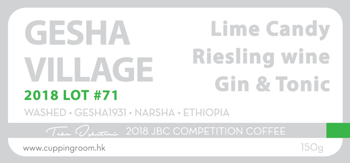 COMPETITION SELECTION: GESHA VILLAGE 2018 LOT #71 150g