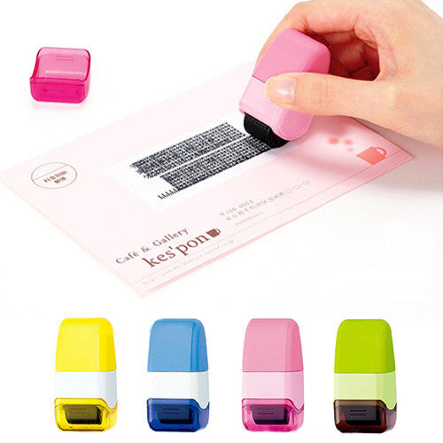Identity Anti Theft Roller Stamp