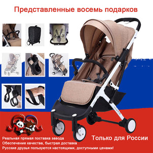 TGABAYT 2018 new lightweight stroller yoyaplus style baby stroller can sit lie folding carriage ultra-light portable on plane