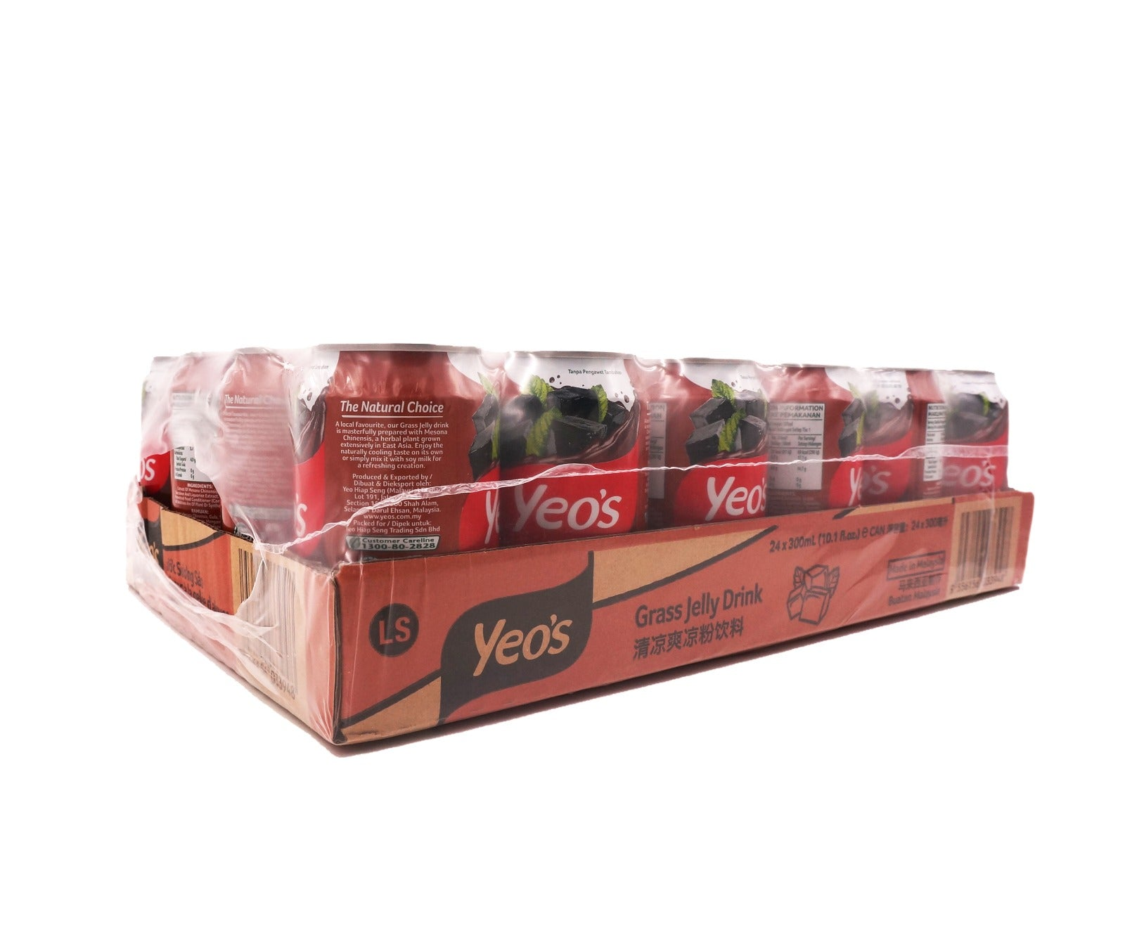 Yeos Grass Jelly Can (24 x 300ml – Carton)