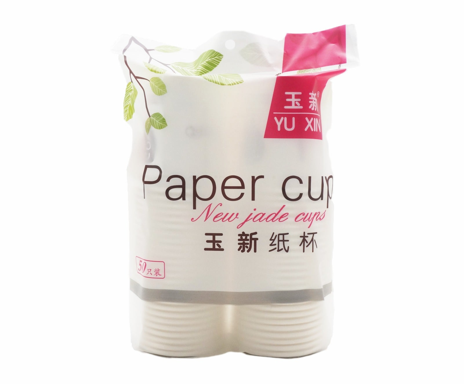 Disposable Paper Cup (50s x 4.5g – Piece)