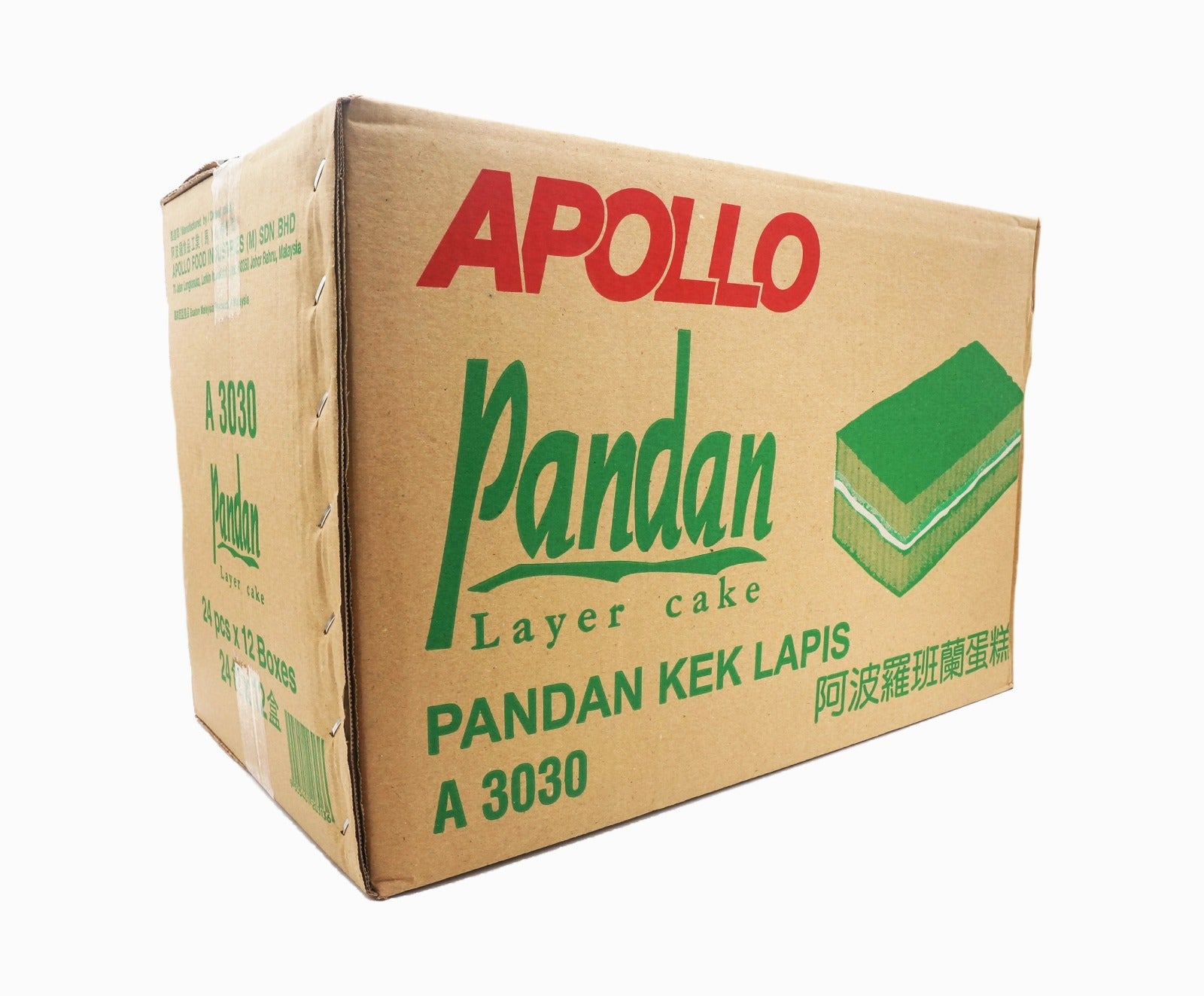 Apollo Layer Cake - Pandan (12 x 24s x 18g - Carton)