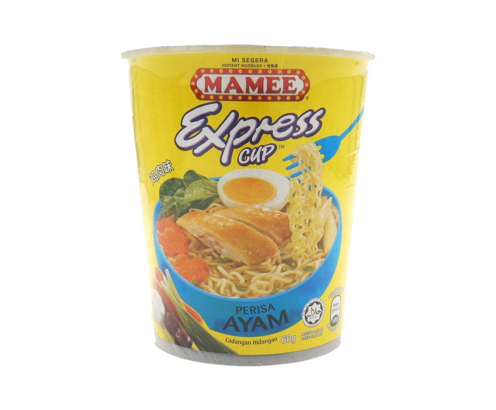 Mamee Express Cup Noodle - Ayam (60g – Piece)