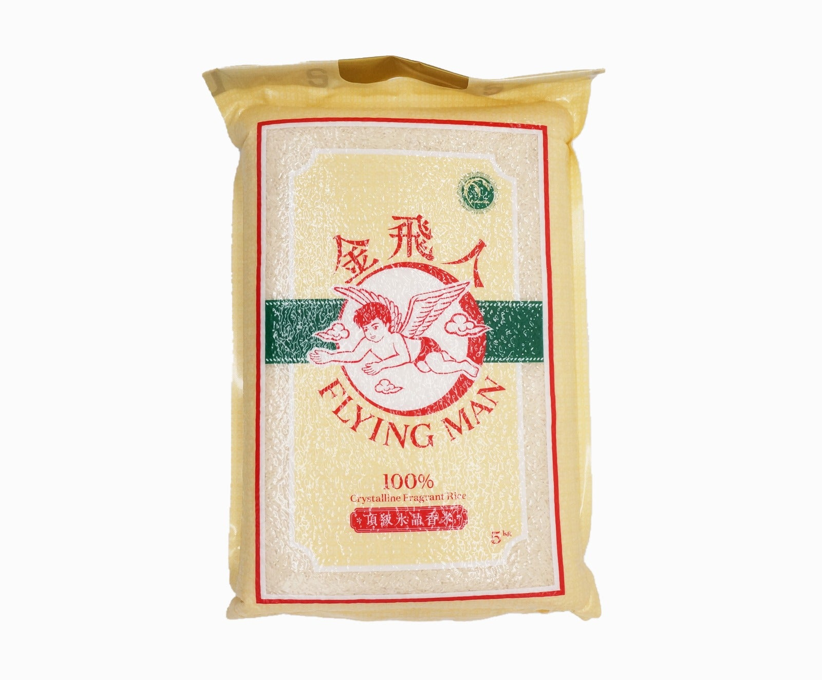 Flying Man Crystalline Fragrant Rice (5Kg – Piece)