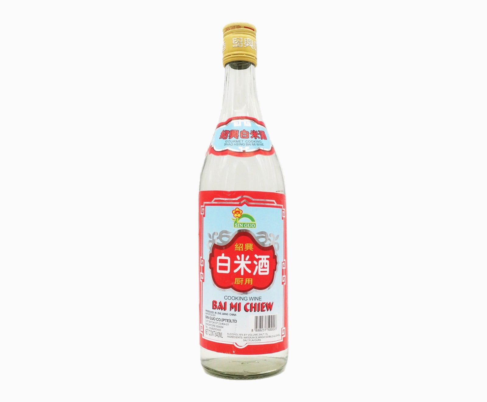 Shao Hsing Bai Mi Chiew (640ml – Piece)