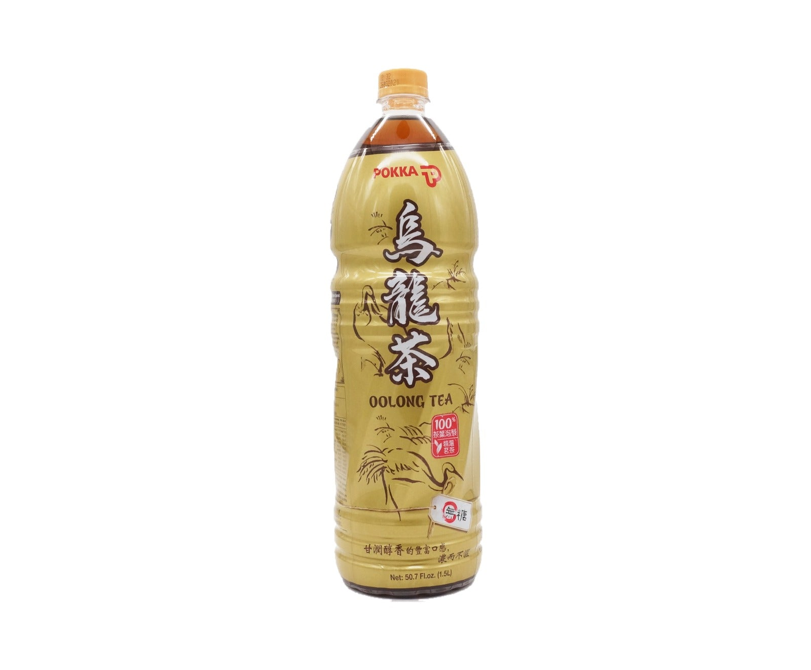 Pokka Oolong Tea Bottle (1.5L - Piece)