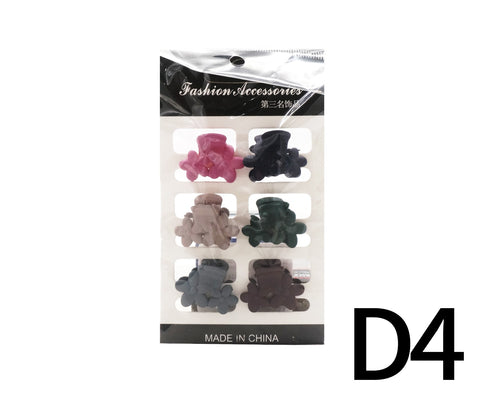 Pastel Color Hair Clips 6s - D4 (14g – Piece)