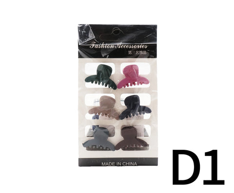 Pastel Color Hair Clips 6s - D1 (14g – Piece)