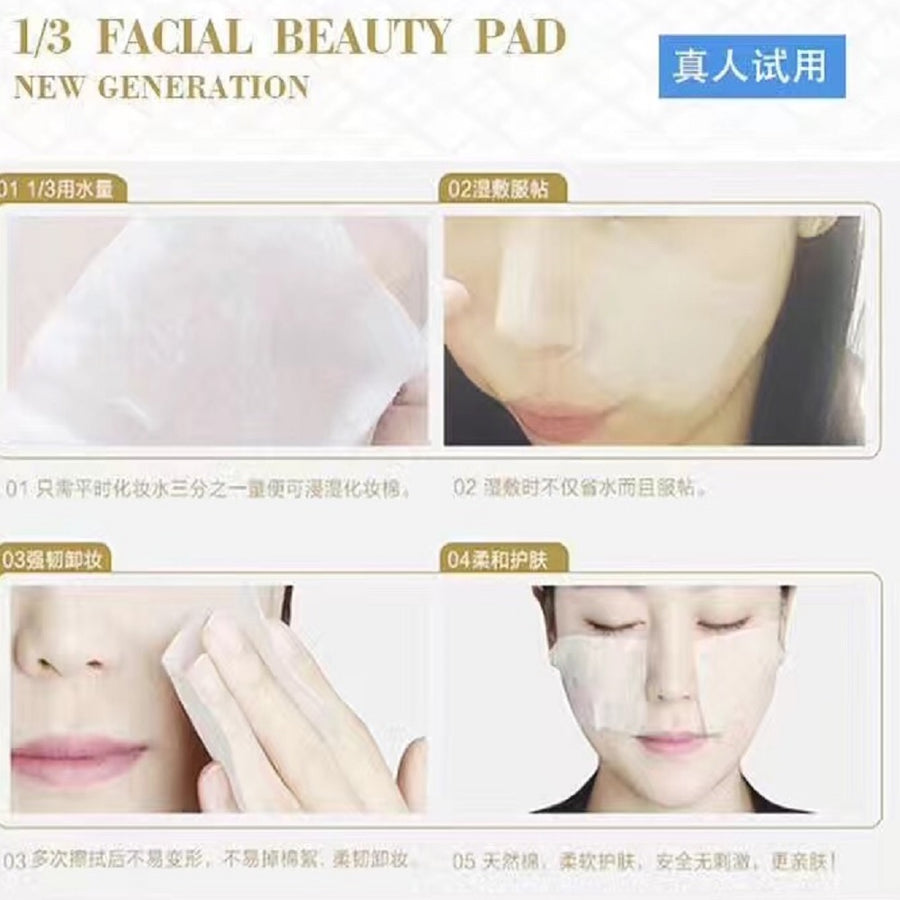 Promotion: 1/3 Facial Beauty Pad (160EA) (3 boxes)