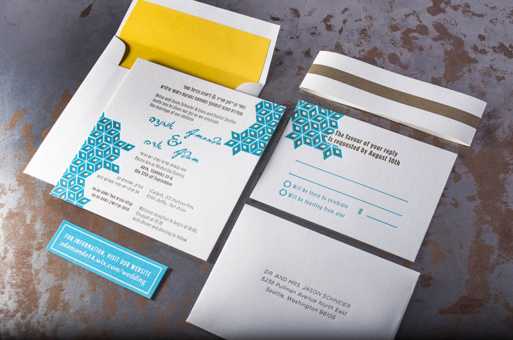 Wedding Invitation Samples From Pike Street Press Seattle
