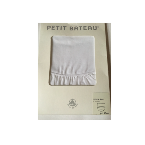 Petit Bateau - G1 - FALL - Accessories Babywear - diaper panty<br>Style# 36765