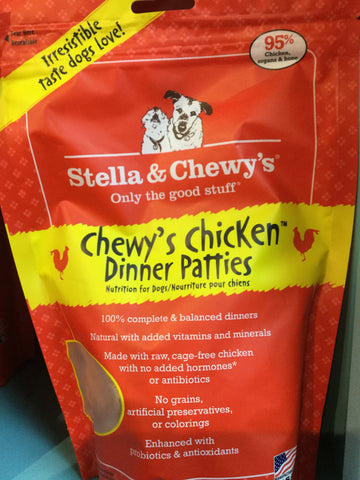 Stella & Chewy's Dog FD Chicken Dinner Patties 14oz