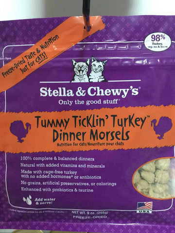 Stella & Chewy's Cat FD Turkey Dinner 8.0oz