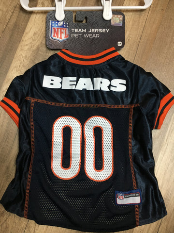 Chicago Bears Jersey (XL)