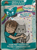 Weruva Cat BFF OMG Seeya Sooner! Box (12 ct.)