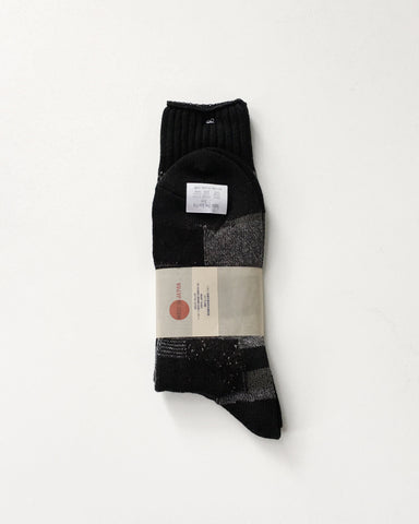 Anonymous Ism Patchwork Charcoal Socks