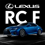 Lexus VR application for virtual reality headset