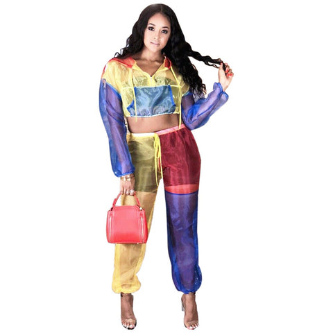 Hooded Patchwork Style Sweat Suit - BoujichickFashions