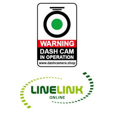 Dash Cam Buyers Guide-Linelink Online
