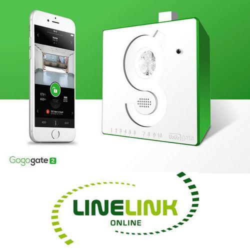 Open Your Garage Door With Your Smartphone From Anywhere In The World-Linelink Online