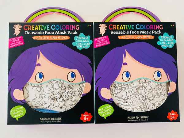 Creative Coloring Face Mask Pack