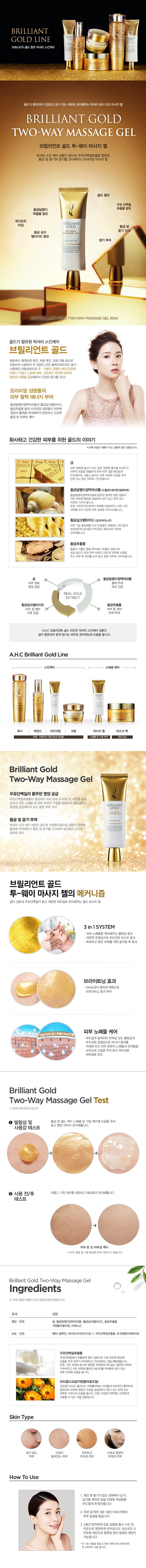 AHC Brilliant Gold Skin Care Set Cosme Hut Australia