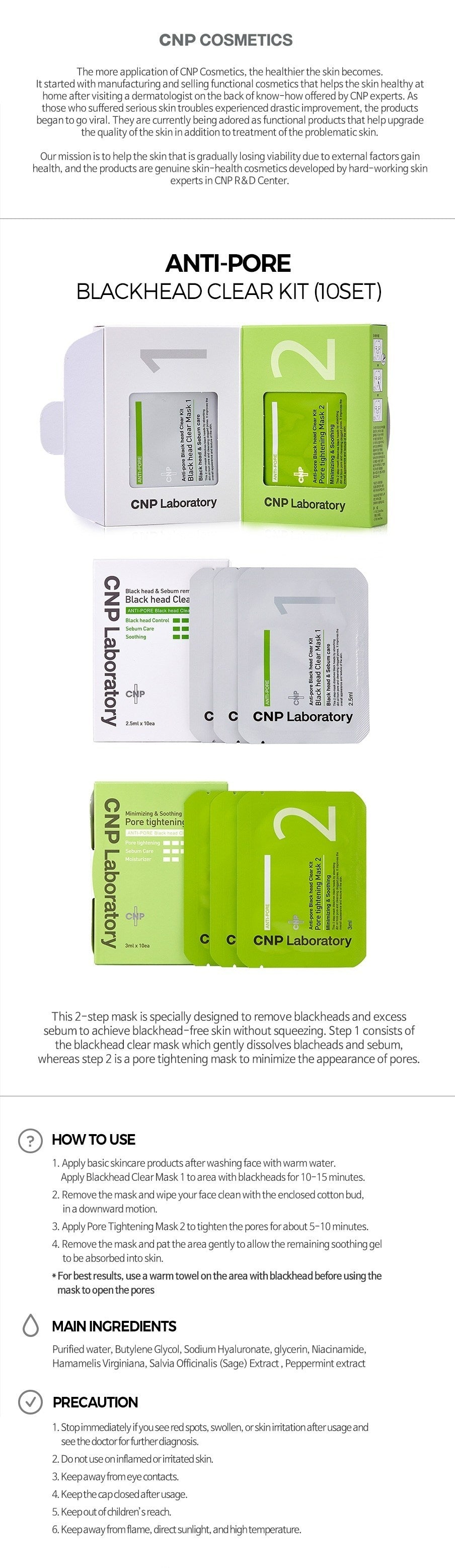 CNP Laboratory Anti-Pore Black Head Clear Kit (Black Head Clear & Pore Tightening Mask)