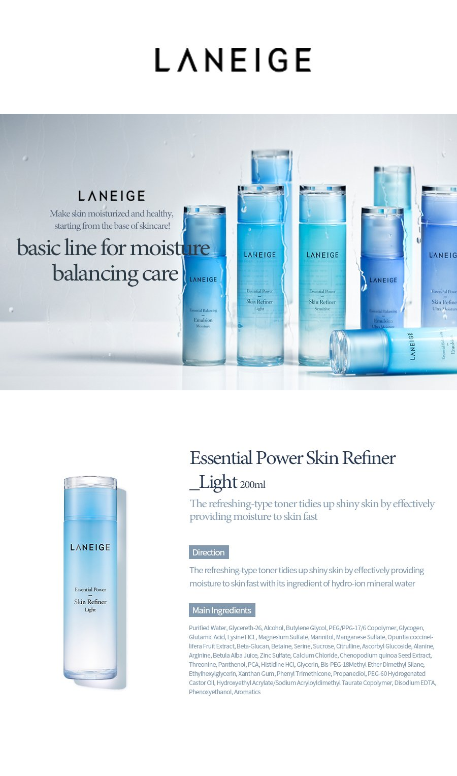 LANEIGE Power Essential Skin Refiner Light Cosme Hut Australia