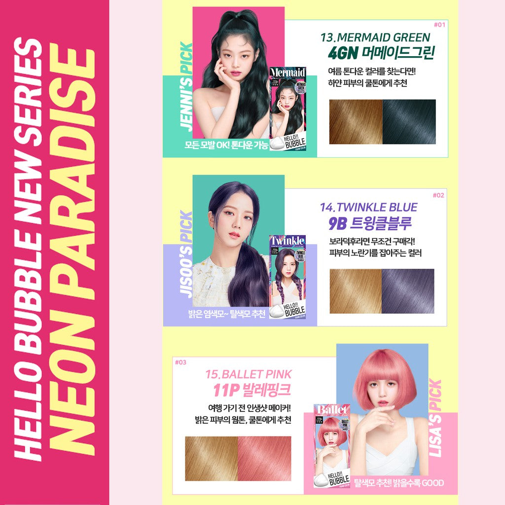MISE EN SCENE Hello Bubble Foam Hair Color NEON (Blackpink Edition)