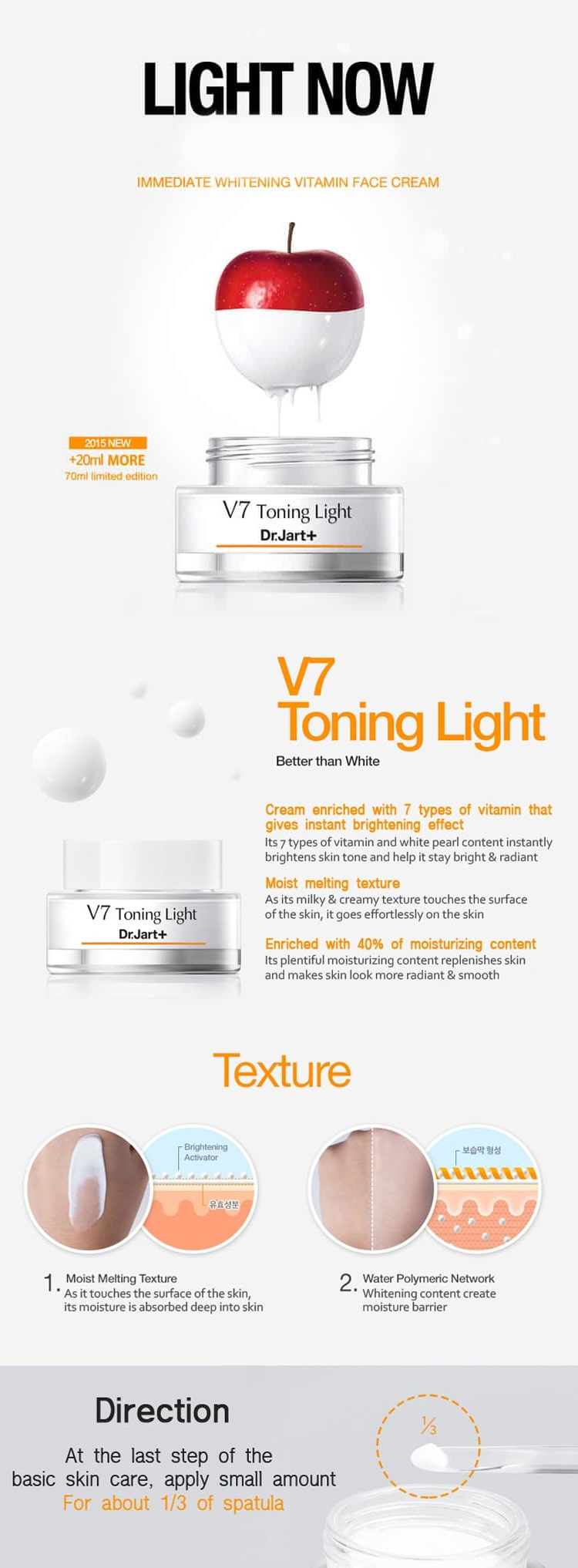 DR JART+ V7 Toning LIght Cream Australia Cosme Hut