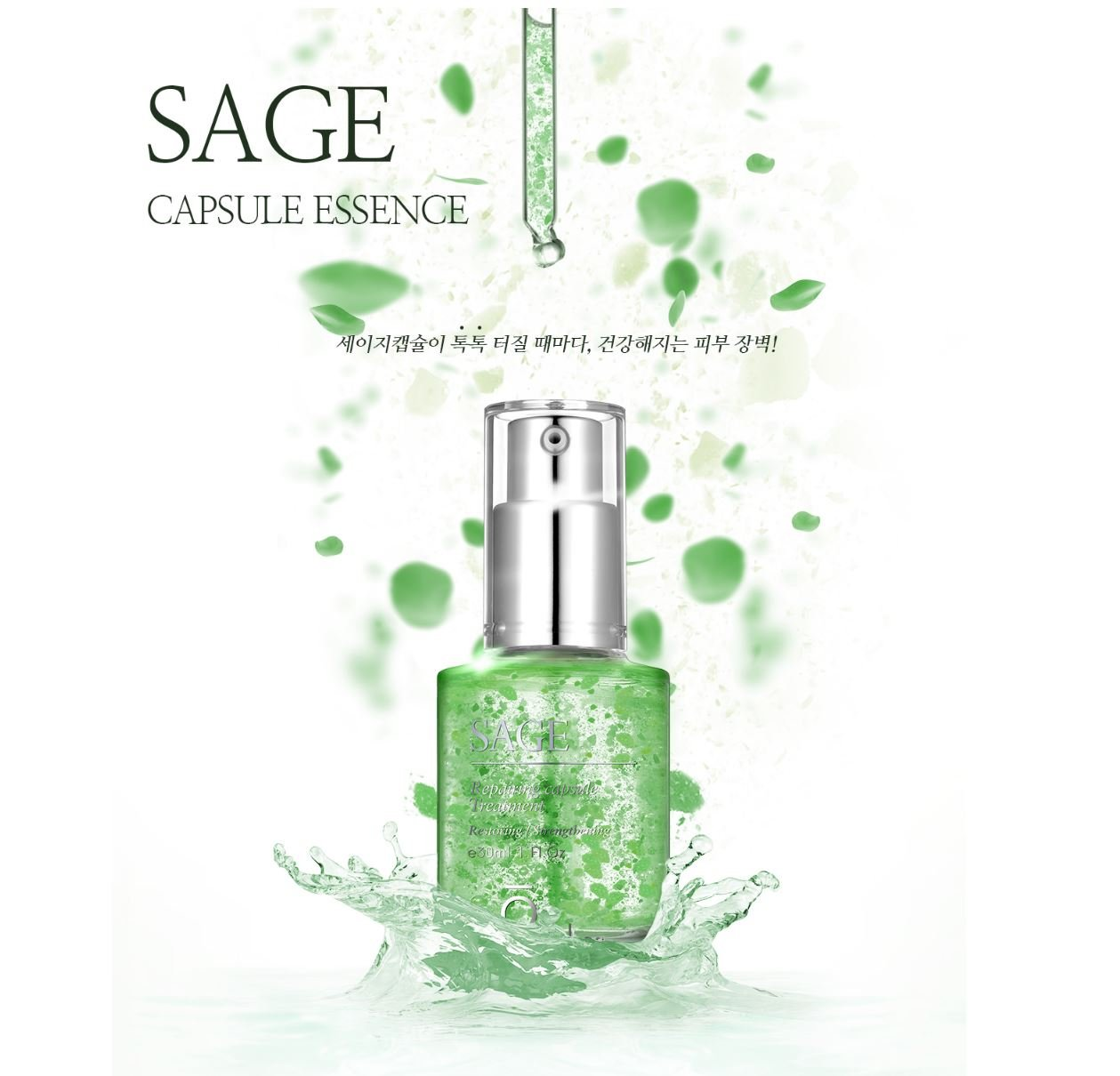 9wishes sage capsule essence cosme hut australia