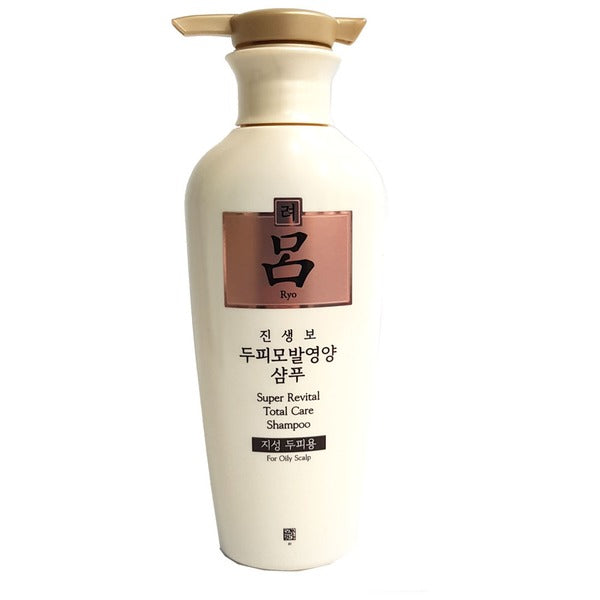 RYO Super Revital Total Care Anti-Aging Shampoo (Oily Scalp) Cosme Hut korean beauty Australia