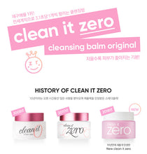 Load image into Gallery viewer, BANILA CO Clean It Zero Balm Original Cosme Hut korean beauty Australia