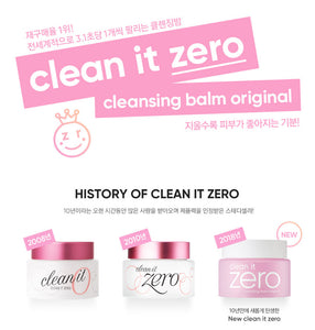 BANILA CO Clean It Zero Balm Original Cosme Hut korean beauty Australia