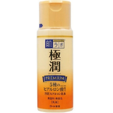 HADA LABO Gokujyun Premium Hyaluronic Acid Milk Emulsion Cosme Hut korean beauty Australia